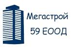 МЕГАСТРОЙ 59