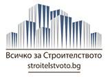 Българска Хидростроителна Компания ООД