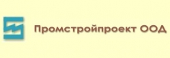 Промстройпроект ООД