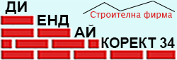 ДИ ЕНД АЙ КОРЕКТ 34 ООД