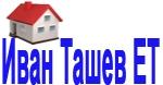 Иван Ташев ЕТ