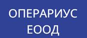 Операриус ЕООД