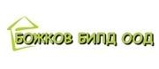 Божков Билд ООД
