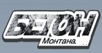 Бетон Монтана ЕООД