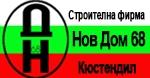 Нов Дом 68 ЕООД