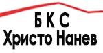БКС-Христо Нанев ЕООД