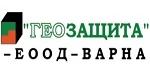 Геозащита Варна ЕООД