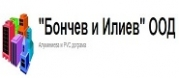 Бончев и Илиев ООД