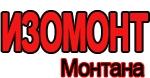 Изомонт ЕООД