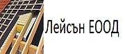 Лейсън ЕООД