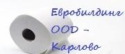 Евробилдинг ООД - Карлово