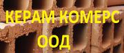 Керам комерс ООД