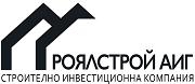 Роялстрой АИГ ООД