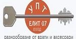 УПТ Елит 07 ЕООД