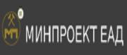 Минпроект ЕАД