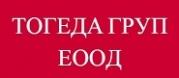 Тогеда Груп ЕООД