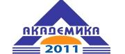 Академика 2011 ЕАД