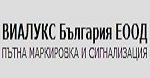 Виалукс България
