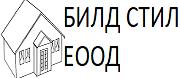 Билд стил ЕООД