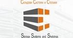 Складови Системи и Стелажи ЕООД