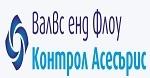 Валвс Енд Флоу Контрол Асесърис ЕООД
