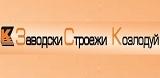 Заводски Строежи Козлодуй АД