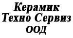 Керамик Техно Сервиз ООД