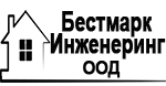 Бестмарк Инженеринг ЕООД