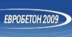 Евробетон 2009