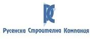 Русенска Строителна Компания