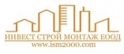 Инвест строй монтаж ЕООД