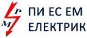 Пи Ес Ем Електрик ЕООД