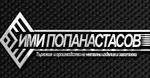 ИМИ - ПОПАНАСТАСОВ - ИВАН ИВАНОВ ЕТ