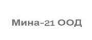 Мина 21 ООД