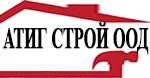 Атиг Строй ООД