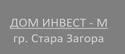 Дом Инвест - М ЕООД