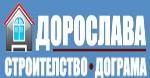 Дорослава 02 ЕООД
