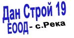 Дан Строй 19 ЕООД