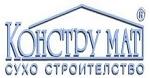 Констру Мат 2000 ООД