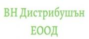ВН Дистрибушън ЕООД