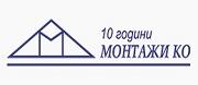 Монтажи Ко ЕООД