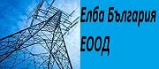 Елба България ЕООД