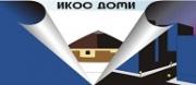 Икос Доми ООД