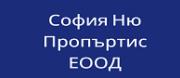 София Ню Пропъртис ЕООД