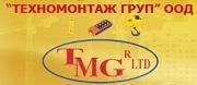 Техномонтаж Груп