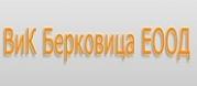 ВиК Берковица ЕООД