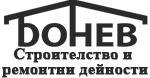 Бонев ООД