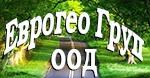 Еврогео Груп ООД