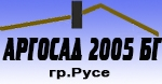 АРГОСАД 2005 БГ ЕООД
