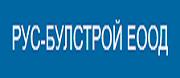 Рус - Булстрой ЕООД